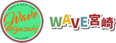 WAVE宮崎 クラブ日誌vol21